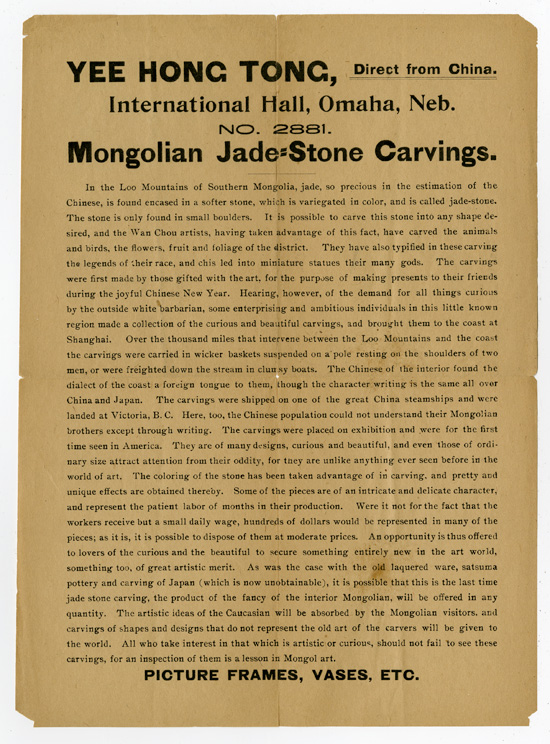 YEE HONG TONG, DIRECT FROM CHINA. INTERNATIONAL HALL, OMAHA, NEB. No. 2881. MONGOLIAN JADE-STONE CARVINGS [caption title]. Trans-Mississippi Exposition, China.