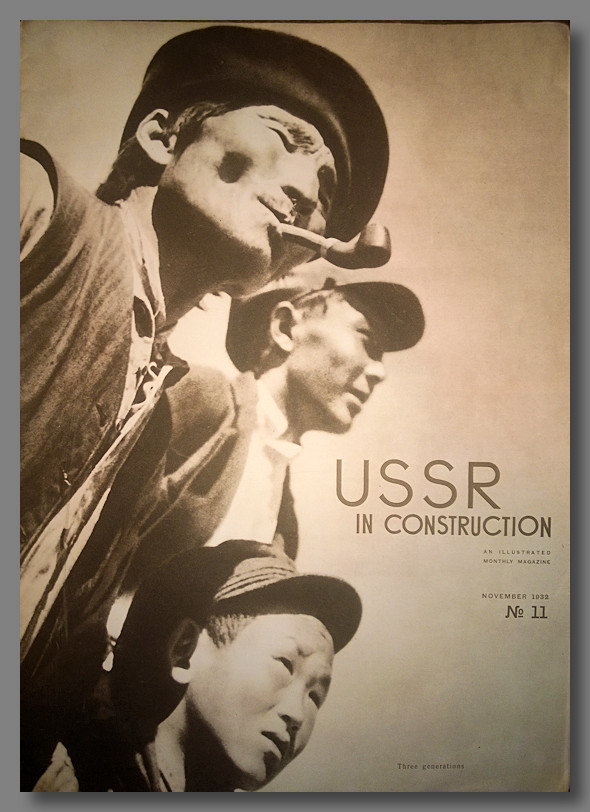 USSR IN CONSTRUCTION A MONTHLY ILLUSTRATED MAGAZINE [Whole Number 11]. A. Alexandrov.