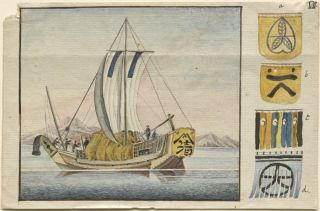 JAPANESE MERCHANT SHIP WITH THE FLAGS, CRESTS, AND INSIGNIA OF THE OWNERS AND THE MERCHANT HOUSES...