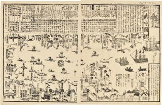 JAPANESE WOOD BLOCK PRINT SHOWING THE BLACK SHIPS OF COMMODORE MATTHEW C. PERRY'S EXPEDITION...