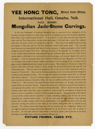 YEE HONG TONG, DIRECT FROM CHINA. INTERNATIONAL HALL, OMAHA, NEB. No. 2881. MONGOLIAN JADE-STONE...