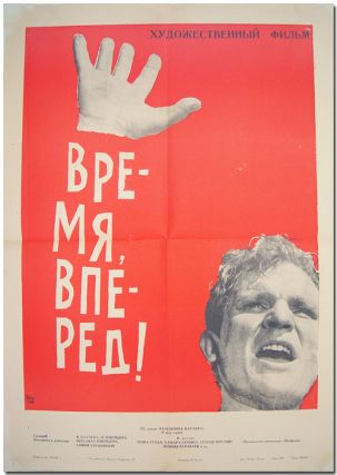 Vintage Original Russian Theatrical Poster for:] VREMYA, VPERYOD! [TIME, FORWARD!]. sourcework,...