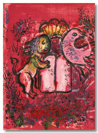 THE JERUSALEM WINDOWS. text, notes, Marc Chagall, Jean Leymarie